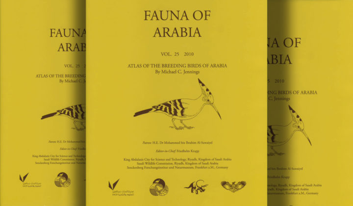 Fauna of Arabia