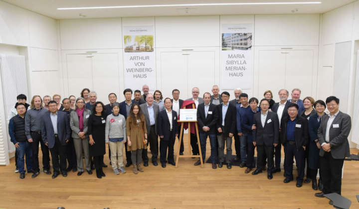 Synthesis Workshop on Ice, Water, Ecosystems and Humans on the Tibetan Plateau – Scenarios for the Future in Frankfurt.