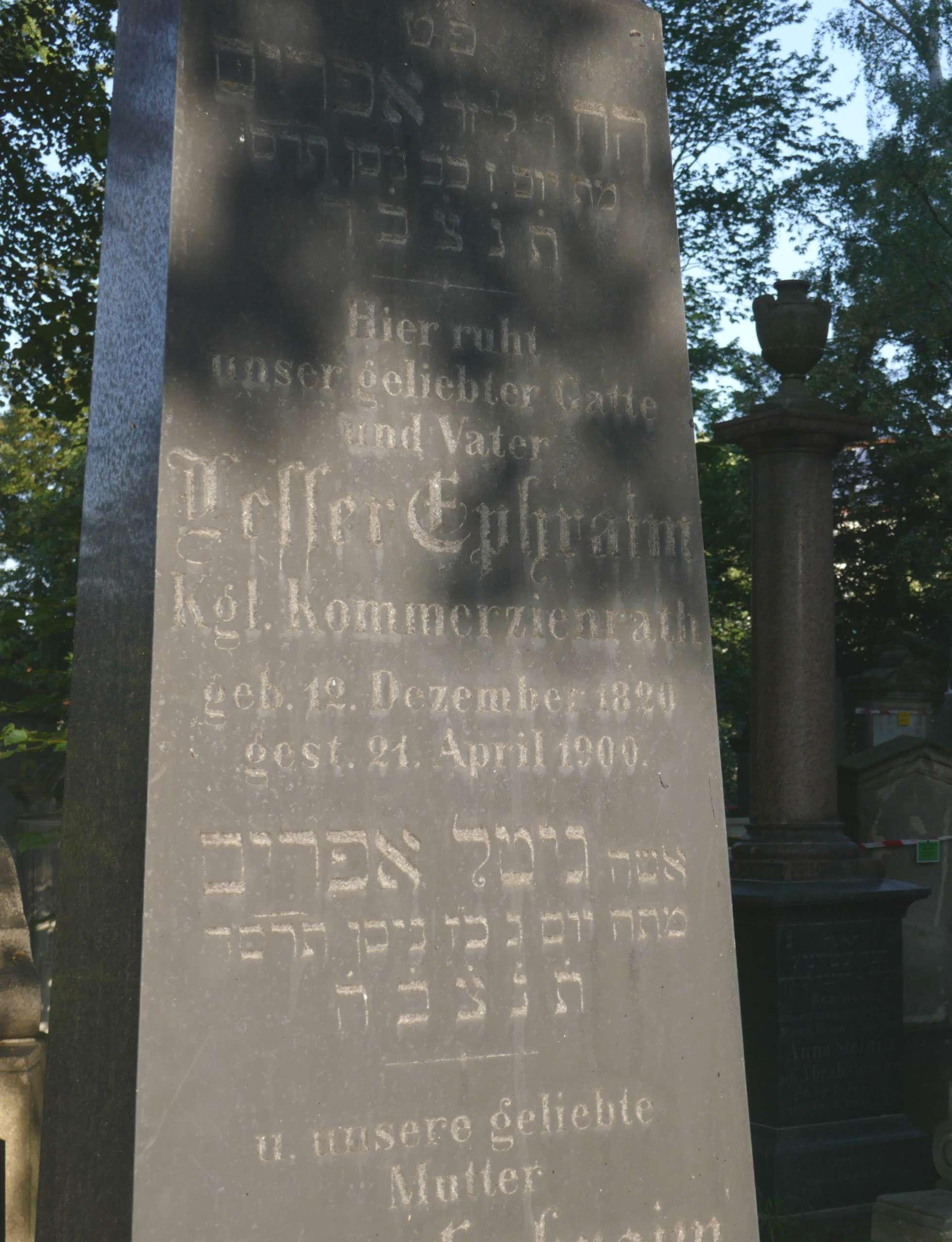 Gravestone of Lesser Ephraim