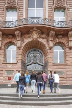 Museum Frankfurt_Über uns_Jugendbeirat